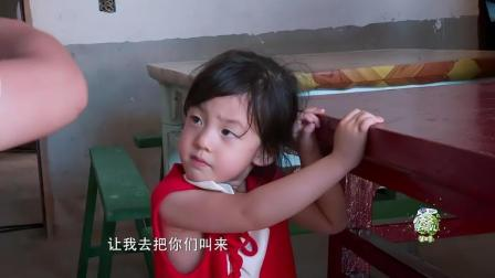 爸爸5: 小泡芙第一次一个人去接神秘任务, 刘畊宏有点担心