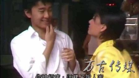 《他来自江湖》周星驰搞笑撩女仔片段, 粤语