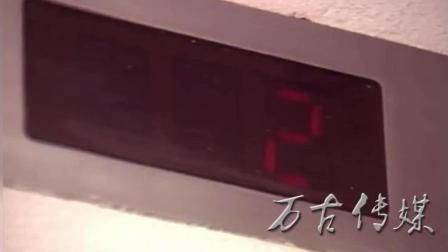 《他来自江湖》周星驰搭电梯搞笑片段, 粤语