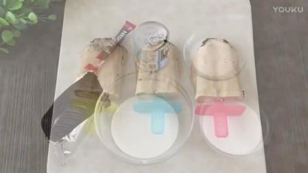 烘焙妆视频教程 奥利奥摩卡雪糕的制作方法vr0 君之烘焙视频教程蛋糕