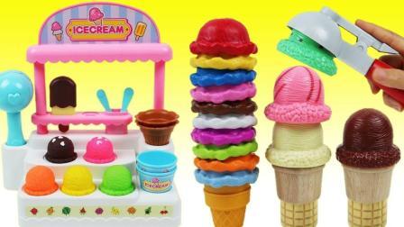 儿童色彩认知 创意DIY彩虹牛奶冰淇淋, 培养宝宝想象力激发创造力!