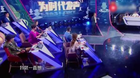 《演说家》大学教授霸气诠释中国梦: 中国规则将成世界规则! _3