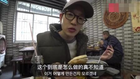 韩国小哥到第一次到西安试吃肉夹馍, 太美味让韩国小伙很吃惊