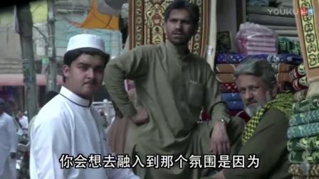侣行: 即使面对中国女人, 巴铁依旧展现出粗暴的重男轻女