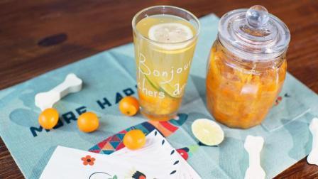 如何在家轻松复刻网红金桔柠檬茶? 绝对的冬日暖心好味道!