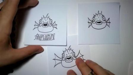 Youtube手绘几个简单可爱的简笔画小图案【TutoDraw】