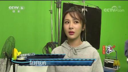 杨紫参演《赞赞新时代》公益短片 拍摄期间不忘弘扬正能量
