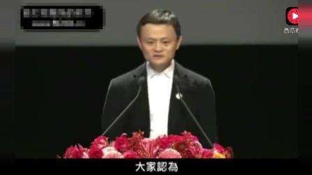 马云对穷人说, 明年发生5大暴富行业大暴富!