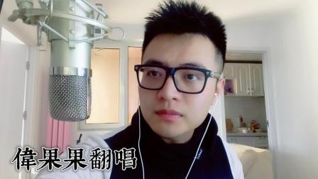 """""""宋喆""""翻唱林俊杰《曹操》这表情看了曹操想打人!"""