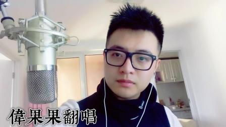 """""""宋喆""""翻唱陈奕迅《K歌之王》这表情太浮夸了!"""