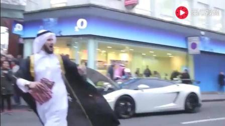 大街上遇到一辆开兰博基尼的迪拜王子, 十秒钟后路人立马蒙圈了