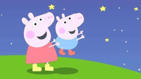 小星星 小老鼠上灯台 大草原上的小老鼠 流行儿歌视频大全
