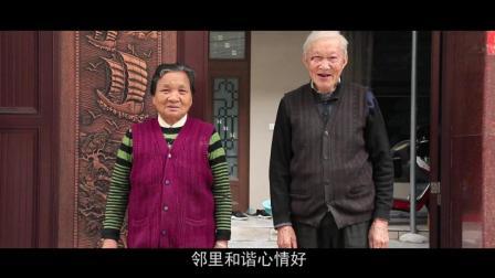 中国横店雅堂横漂村九月九重阳节老人纪录片
