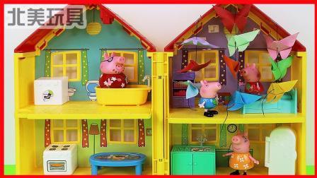 北美玩具 第一季 小猪佩奇一家种菜 折纸蝴蝶儿童手工故事