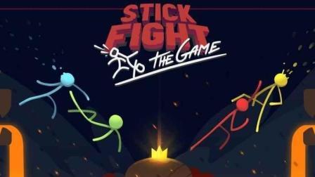 坑爹哥解说 Stick Fight: The Game 洛圣都智障绝致大乱斗