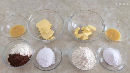 网上卖烘焙视频教程 小蘑菇饼干的制作方法br0 武汉烘焙教程培训班