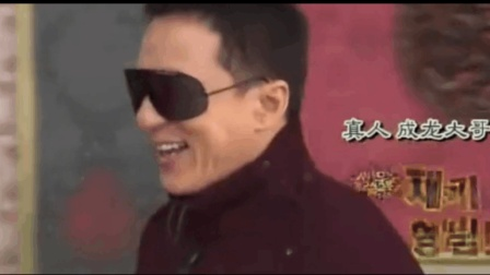 成龙上韩国综艺跑男 刘在石秒变迷弟 主持人全都要求合照