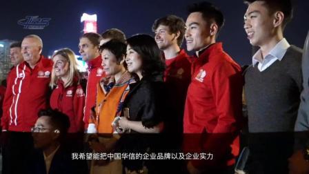 见证2017赛季国际汽联世界耐力锦标赛上海6小时耐力赛: 中国华信·马诺·极赋车队精彩集锦