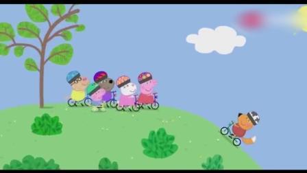 动漫: : 小狐狸想到爸爸那里经常有好多东西, 大家自行车比赛了
