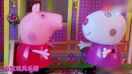动漫: 小猪佩奇和苏西比谁钱多 粉红小猪妹把钱存起来舍不得花