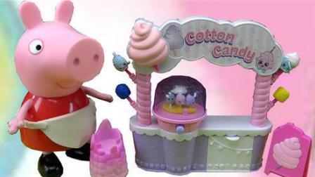 小猪佩奇第五季,小猪佩奇彩泥披萨汉堡冰淇淋套装玩具