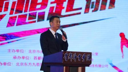 [中国教育电视台]中赫国安携手市教委 十条合作助推校园足球