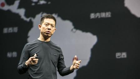 证监局责令贾跃亭12月31日前回国 滞留境外影响恶劣
