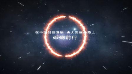 2017鼎捷软件收官成绩单