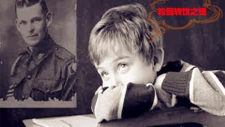 老烟斗鬼故事 2017:恐怖 美国小男孩自称前世是海军飞行员 还与前世亲人相认 49