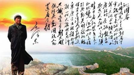 纪念毛主席诞辰124周年-非常的感人