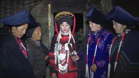 彝族结婚彝族婚俗最感人的哭嫁歌试问还有多少年轻人能听懂