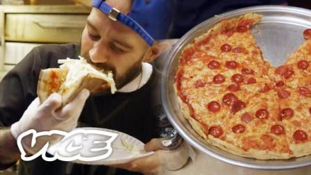 VICE大厨小吃 披萨秀:这些好吃绝了的披萨你没见过