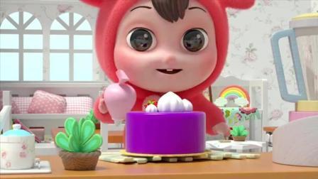 趣味动画: 用小宝宝做生日蛋糕学习颜色