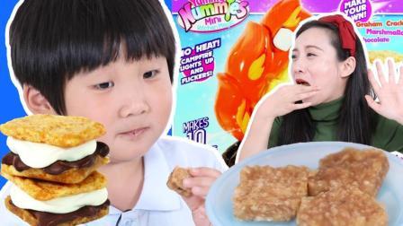 制作10份香甜曲奇小饼干! 迷你厨房火焰饼干机