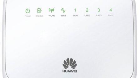 华为推出超级无线路由, wifi无死角, 10台设备同时连都不卡丨