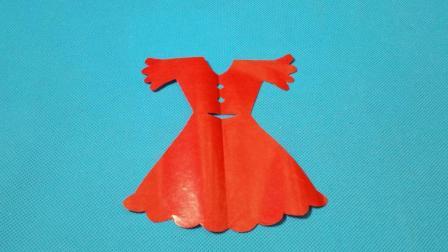 剪纸小课堂647: 连衣裙3 儿童剪纸教程大全