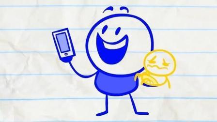 铅笔动画: 爸爸带娃玩偷玩手机, 结果惊险的事情连续发生