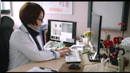 男科女医生网上回复病人: 不用太在意size的