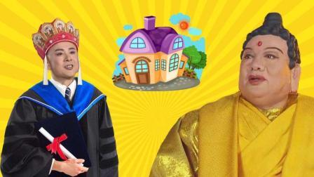 一风之音 2017:郑州大学生买房不限购 听听佛祖怎么说 269