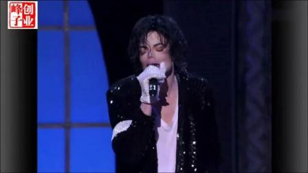 迈克尔杰克逊是一个改变世界音乐史的传奇!