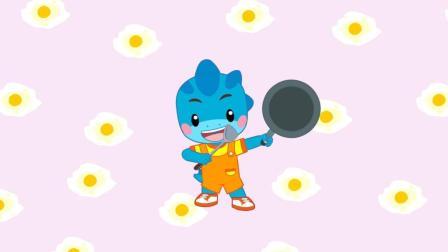 蓝迪儿歌 第二季:147 煎鸡蛋之歌