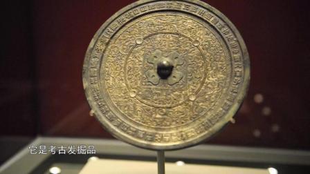 【我的书】霍宏伟(上): 中国古代铜镜的微观世界