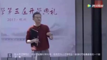马云讲解自己创业中国黄页, 分析企业失败的原因, 太深刻了