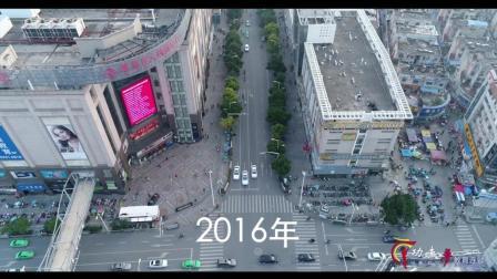 【青禾影视】[商业影像]功夫梦教育连锁宣传片