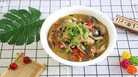三黄鸡炖鲜蘑这样做最好吃, 鸡肉酥烂, 蘑菇鲜嫩, 看着都流口水