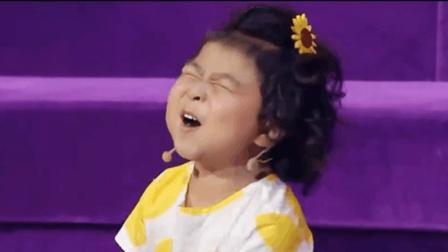 这个小孩太了不起了, 有60万粉丝, 模仿宋小宝, 观众全都爆笑