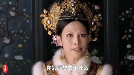 皇后霸气侧漏教训华妃: 能动手就别逼逼!