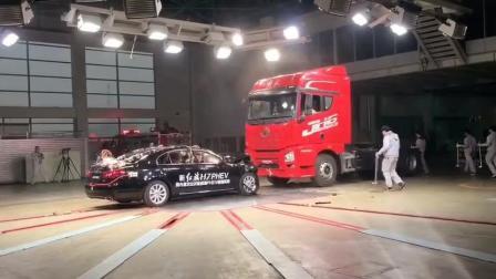 红旗H7 PHEV模拟实际交通安全碰撞事故, 看着真惊险