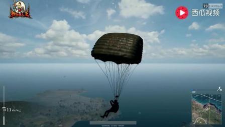 绝地求生: 史上最惨玩家, 空中撞上飞机, 结局直接吓懵了!