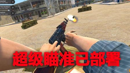 阿富汗土著的决斗(Hand Simulator)